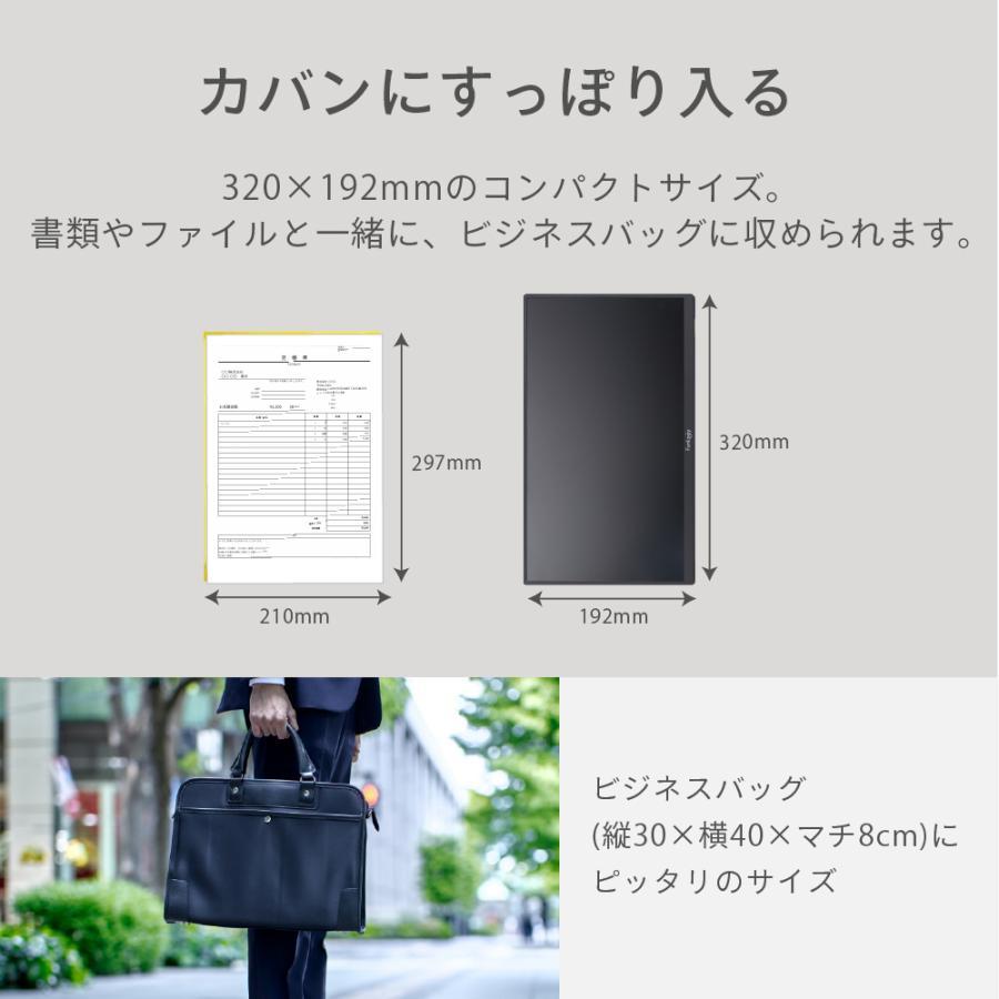 モバイルモニター モニター 14インチ 軽量 薄型 ノングレア フルHD HDMI カバー付き テレワーク ゲームモニター ゲーム ビジネス FunLogy Mobi. sandlot-books 05