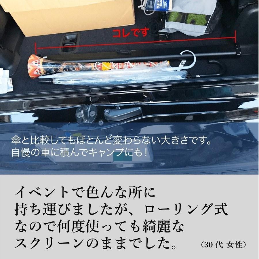 プロジェクタースクリーン プロジェクター用 スクリーン プロジェクター 自立 50 インチ プレゼンテーション モバイル 安い 床置き 軽い ビジネス オフィス|sandlot-books|13