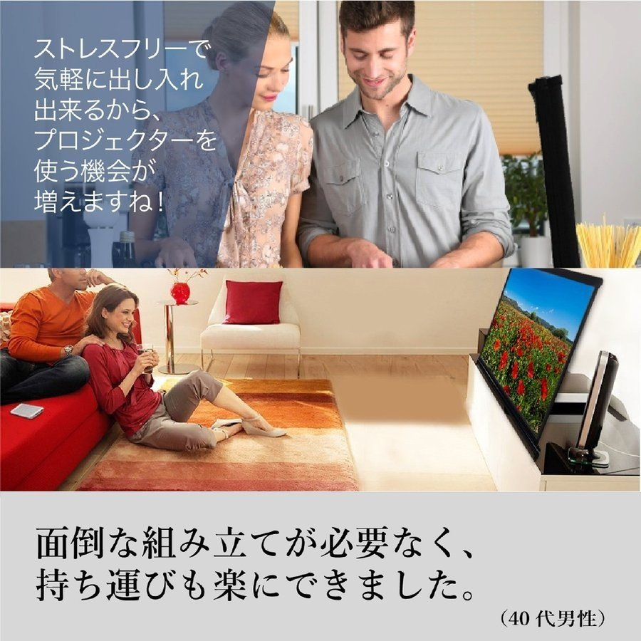 プロジェクタースクリーン プロジェクター用 スクリーン プロジェクター 自立 50 インチ プレゼンテーション モバイル 安い 床置き 軽い ビジネス オフィス|sandlot-books|10