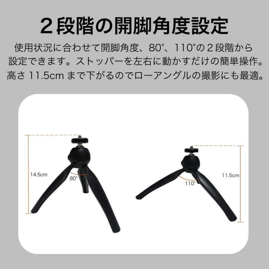 三脚 L カメラ スマホ スマホ用 一眼レフ ビデオ ビデオカメラ iPhone プロジェクター コンパクト 軽量 小型 持ち運び プレゼン ビジネス ホームシアター 二段階|sandlot-books|05