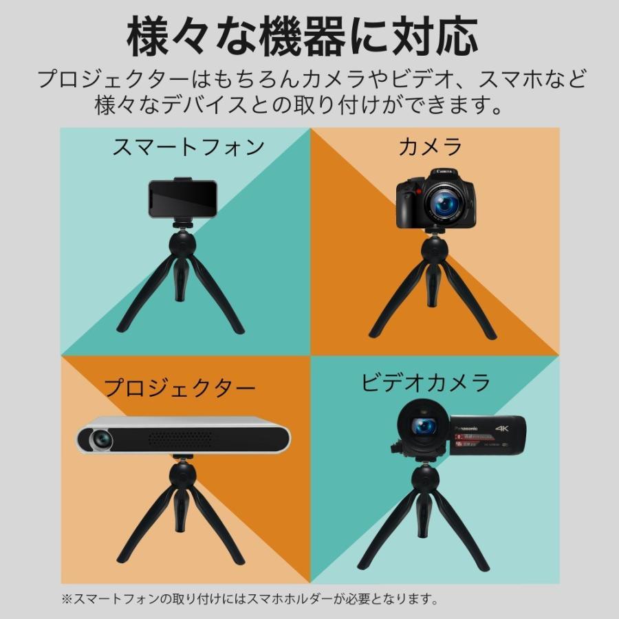 三脚 L カメラ スマホ スマホ用 一眼レフ ビデオ ビデオカメラ iPhone プロジェクター コンパクト 軽量 小型 持ち運び プレゼン ビジネス ホームシアター 二段階|sandlot-books|06
