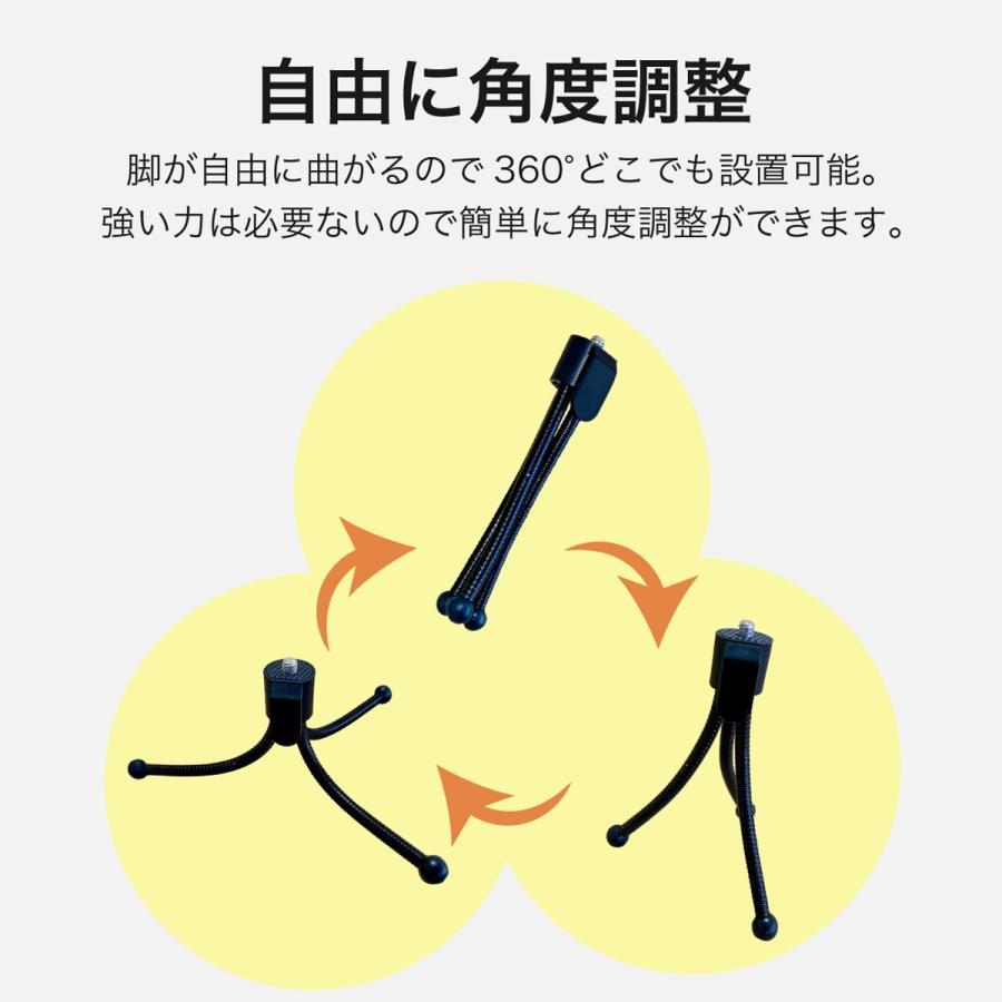三脚 S コンパクト カメラ アクションカメラ デジカメ iPhone スマホ プロジェクター 軽量 小型 持ち運び プレゼン  ビジネス オフィス ホームシアター 自由調整|sandlot-books|04