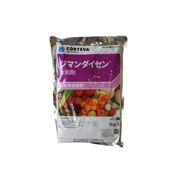 ジマンダイセン水和剤 1kg|sandounouen