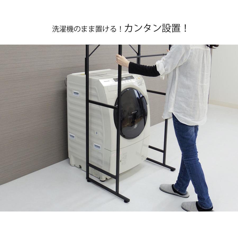 ランドリーラック 洗濯機ラック ランドリー収納 洗濯ラック バスケット 洗濯機収納 棚 棚板 おしゃれ 頑丈 角型 ブラック ホワイト ekans エカンズ LSH-500 sanesufitting 12