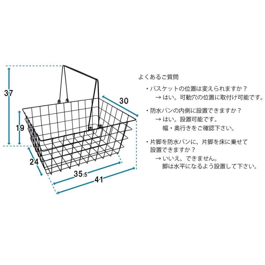 ランドリーラック 洗濯機ラック ランドリー収納 洗濯ラック バスケット 洗濯機収納 棚 棚板 おしゃれ 頑丈 角型 ブラック ホワイト ekans エカンズ LSH-500 sanesufitting 15