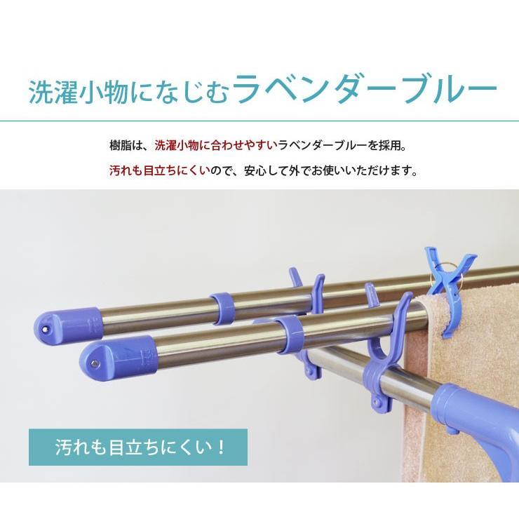 物干し竿 選べる2本セット 2.8〜4m ステンレス 伸縮物干し竿 ハンガー掛け付き 伸縮 伸縮竿 物干し ものほし 竿 物干しざお 波 4m 4.0m ekans エカンズ|sanesufitting|06