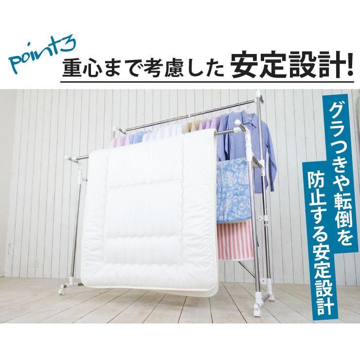 室内物干し 物干し 室内 布団干し 物干しスタンド 折りたたみ 部屋干し 洗濯物干し タオルハンガー タオル掛け 室内干し コンパクト ekans エカンズ WT-150S|sanesufitting|10