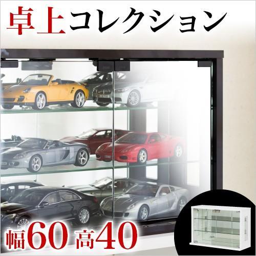 卓上コレクションケース 幅60×高さ40 ガラス棚 鏡張り