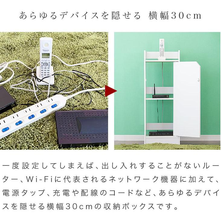 電話台 モデムラック 小型 コンパクト 省スペース スリム モデム wifi ラック 収納|sangostyle|05