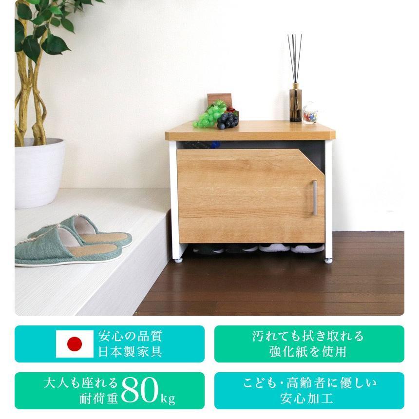 玄関ベンチ 幅51cm ブラウン 木製 玄関 椅子 靴箱 ナチュラル 日本製|sangostyle|02