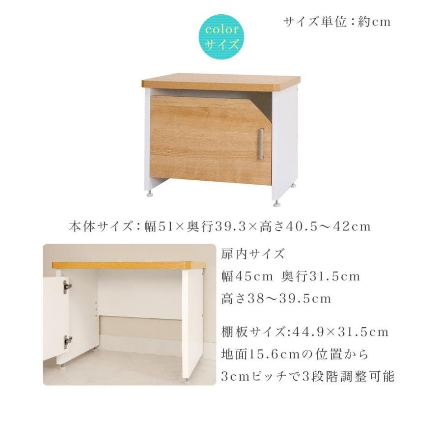 玄関ベンチ 幅51cm ブラウン 木製 玄関 椅子 靴箱 ナチュラル 日本製|sangostyle|11