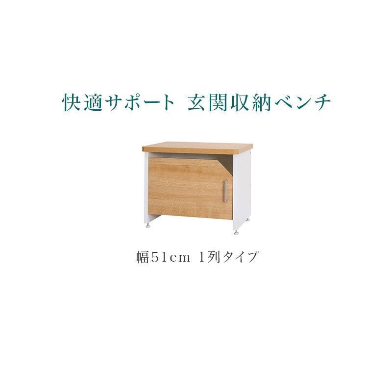 玄関ベンチ 幅51cm ブラウン 木製 玄関 椅子 靴箱 ナチュラル 日本製|sangostyle|03