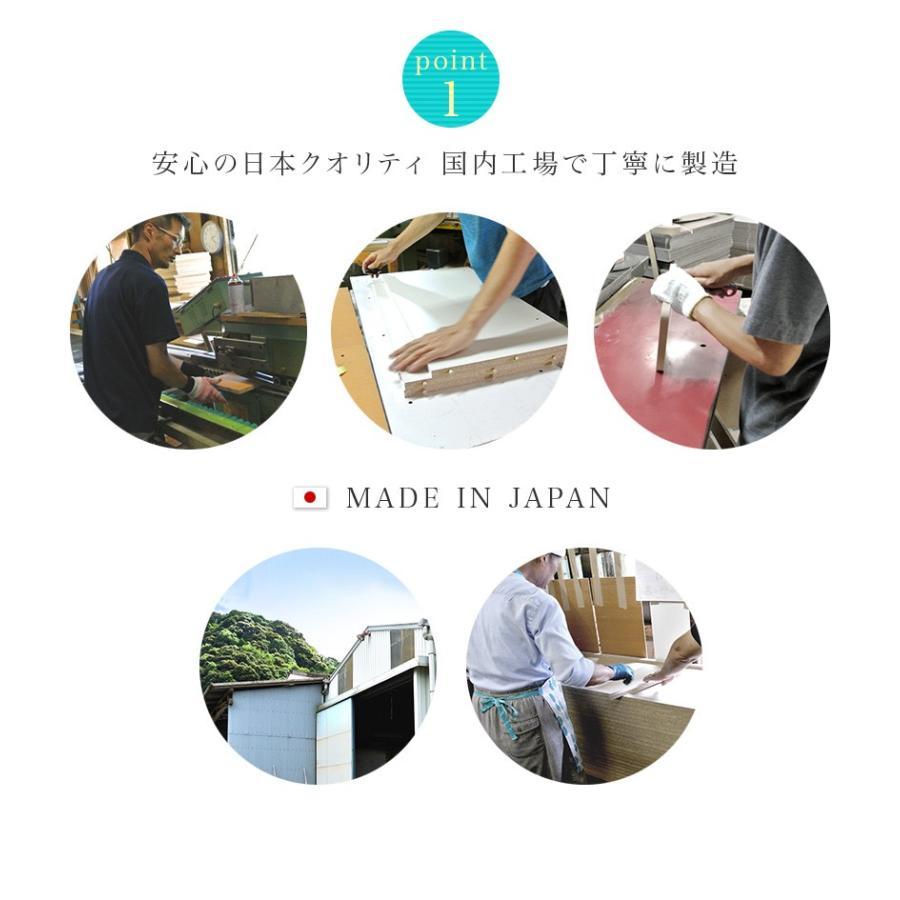 玄関ベンチ 幅51cm ブラウン 木製 玄関 椅子 靴箱 ナチュラル 日本製|sangostyle|04