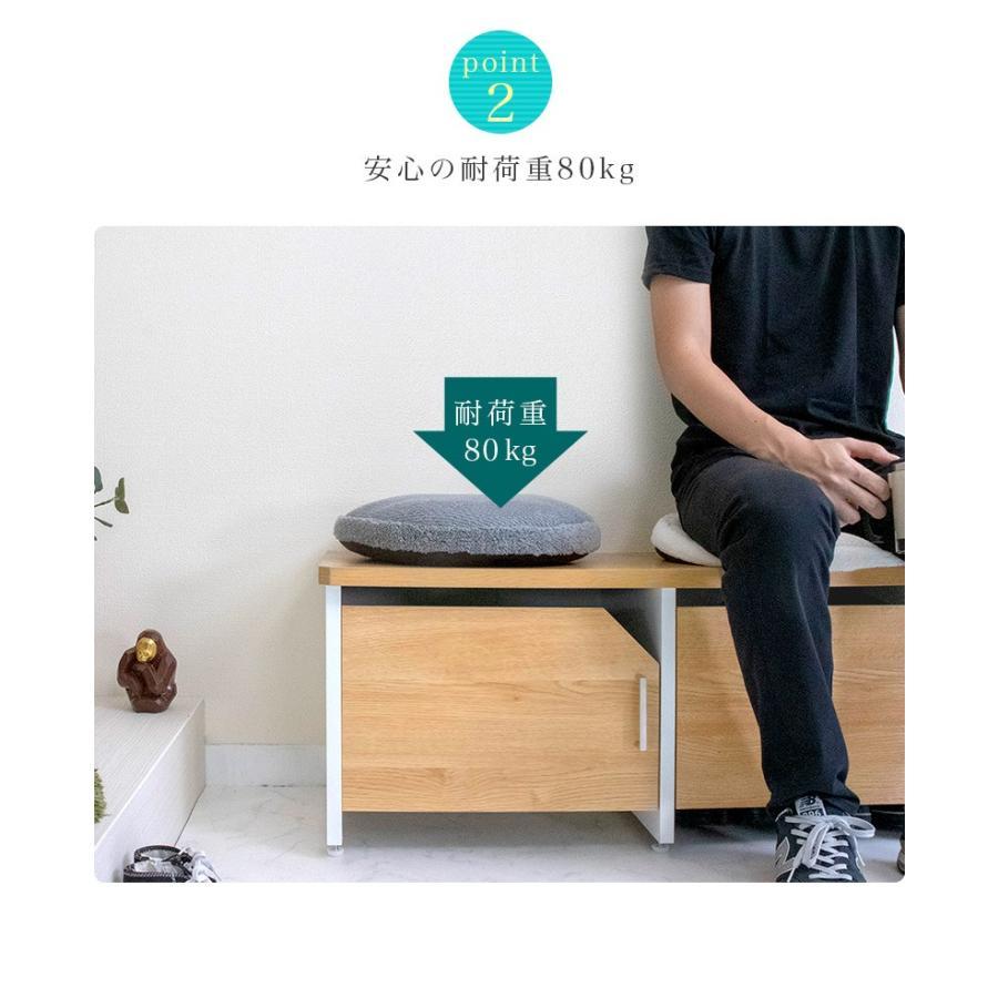 玄関ベンチ 幅51cm ブラウン 木製 玄関 椅子 靴箱 ナチュラル 日本製|sangostyle|05