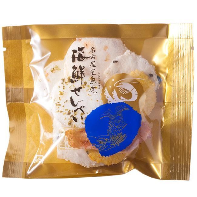 名古屋金鯱海鮮せんべい缶 20袋入|sankaian