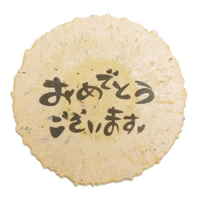 大判プリントせんべい 《お祝い》 6袋(1袋1枚)|sankaian|05