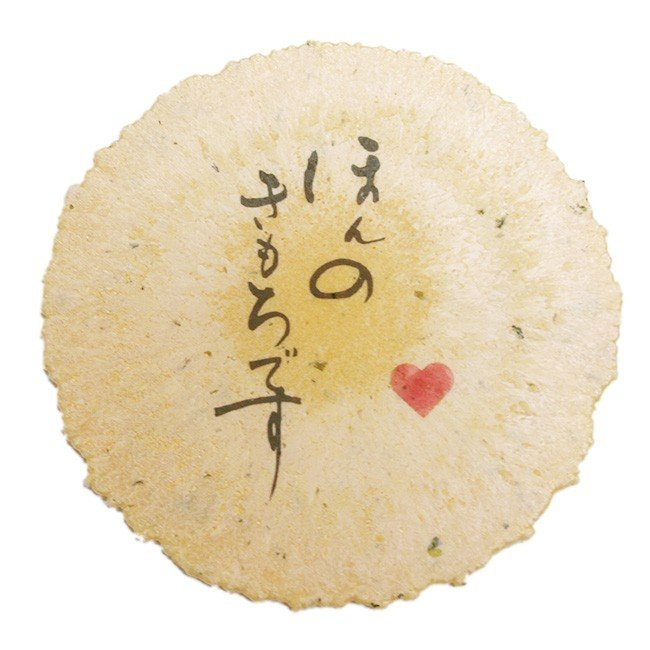 大判プリントせんべい 《御礼》 6袋×10セット(1袋1枚)|sankaian|03