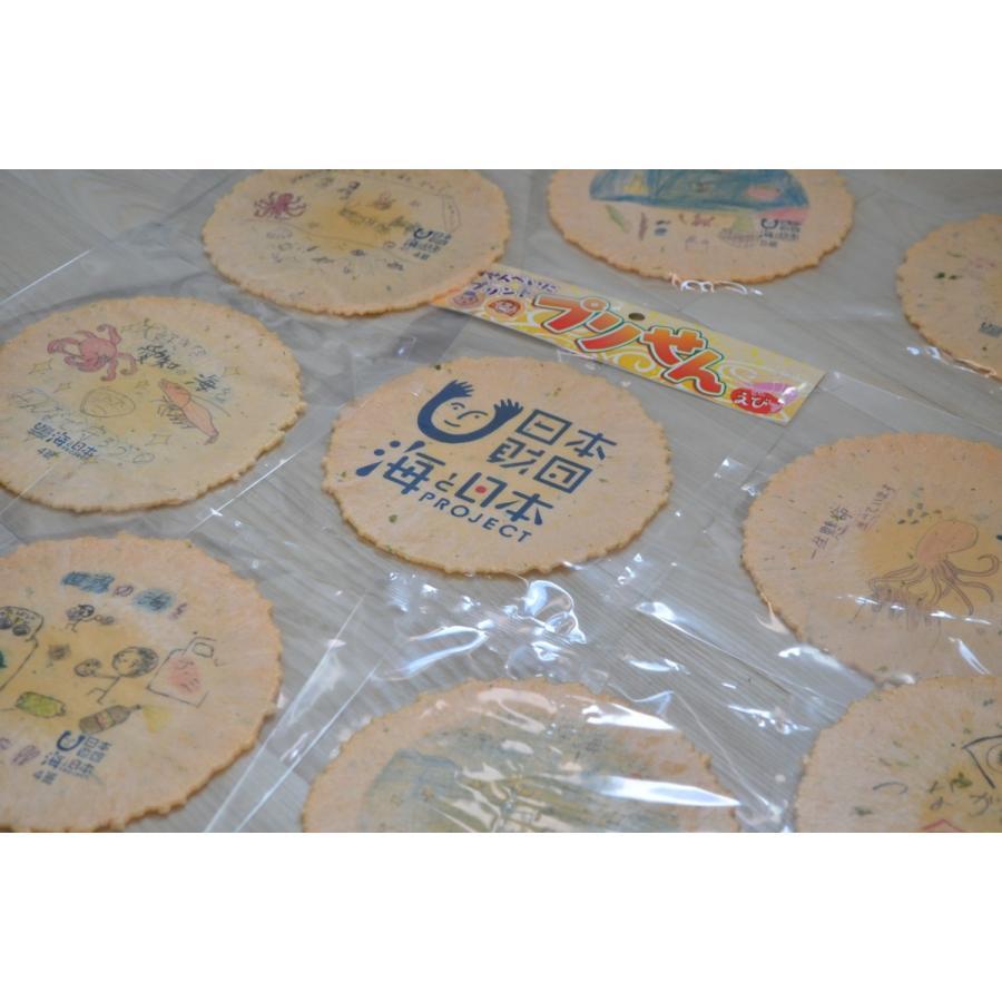 大判 プリントせんべい 手書き・お絵かき 6袋(1袋1枚) 直径14センチ|sankaian|07