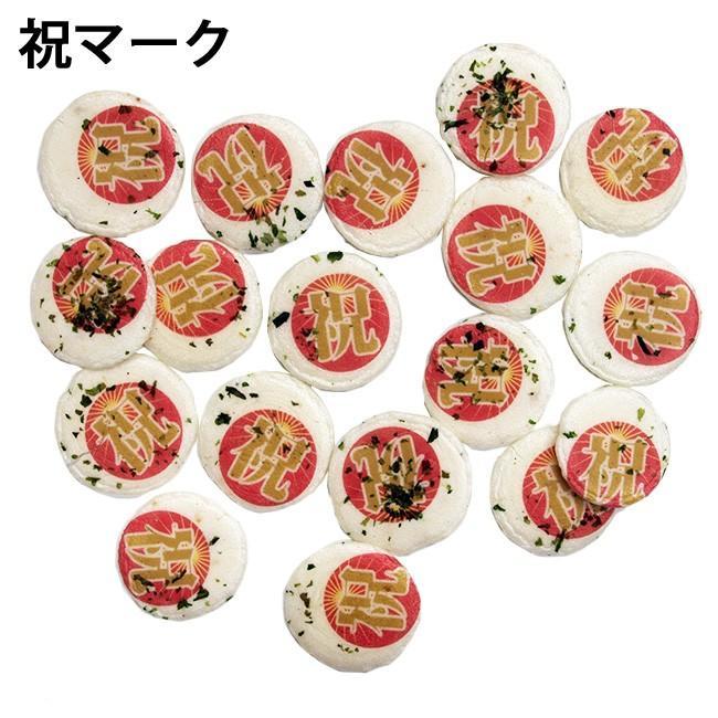 プリントせんべい(小) 《お祝い》 3袋(1袋18枚)|sankaian|02