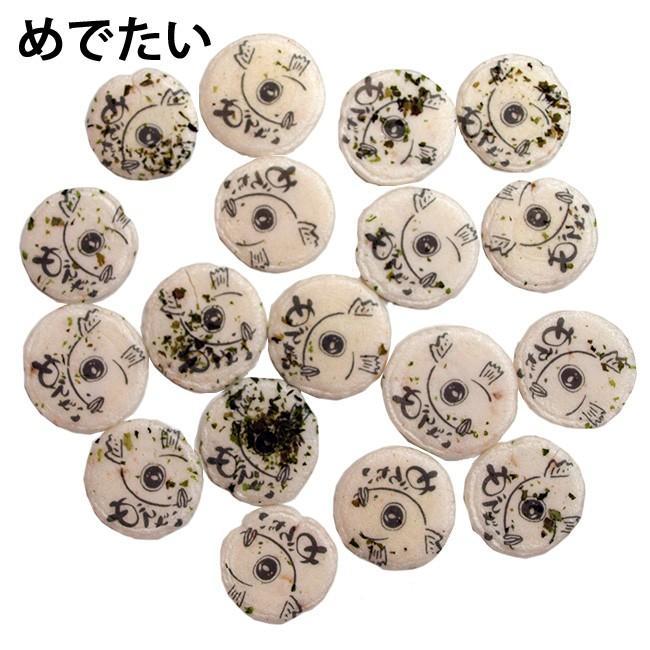 プリントせんべい(小) 《お祝い》 3袋(1袋18枚)|sankaian|04