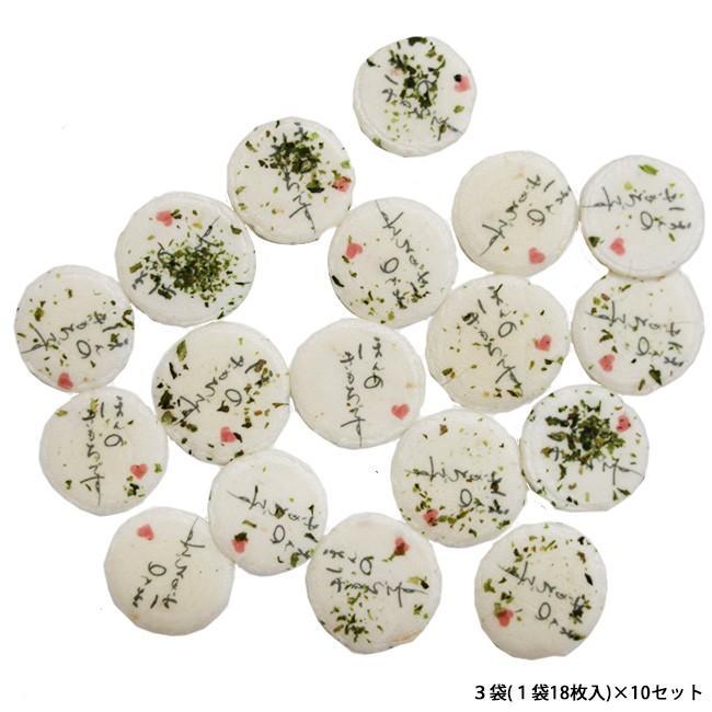 プリントせんべい(小) 《御礼》 3袋×10セット(1袋18枚)|sankaian|03