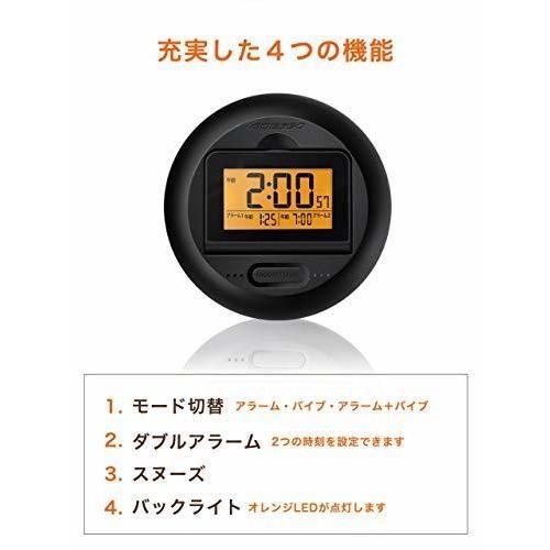 ブラック 振動タイプ  目覚まし時計 振動式 バイブレーション デ|sankaku0615|05