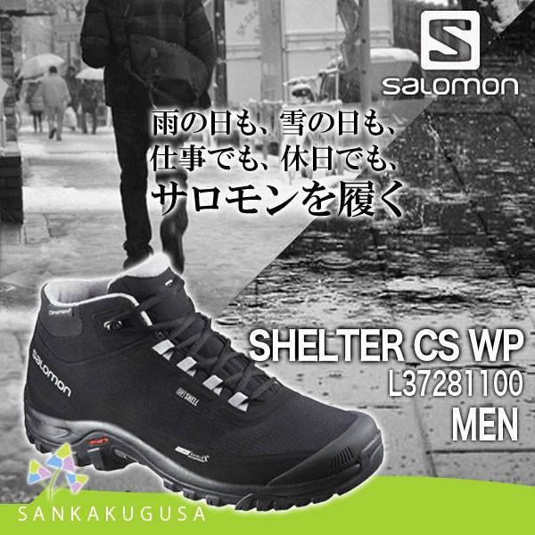 サロモン SALOMON SHELTER CS WP BLACK メンズシューズ 防水シューズ ウインターシューズ 靴 雨 雪 アウトドア ビジネス タウン