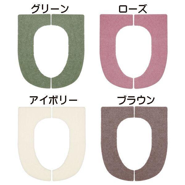 便座カバー 貼るタイプ ふかテックベンザシート 大型用 O型 U型 洗浄暖房型 洗える アンモニア消臭 おしゃれ 日本製 おくだけ吸着 サンコー|sanko-online|04