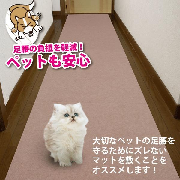 廊下敷きマット カーペット ずれない 滑らない 犬 ペット 吸着 洗える 消臭保護 60×120cm おくだけ吸着 サンコー|sanko-online|02