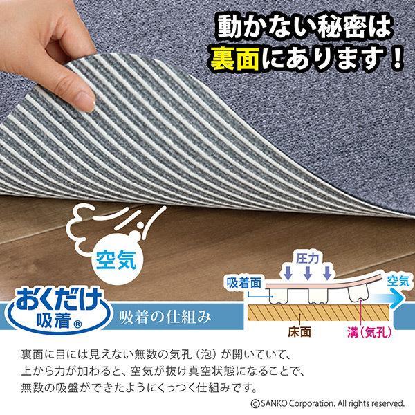 チェアマット デスクカーペット おしゃれ 傷 キズ防止 120×90cm 畳の上 無地 洗える 在宅 日本製 おくだけ吸着 サンコー|sanko-online|11