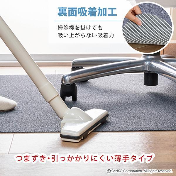 チェアマット デスクカーペット おしゃれ 傷 キズ防止 120×90cm 畳の上 無地 洗える 在宅 日本製 おくだけ吸着 サンコー|sanko-online|12