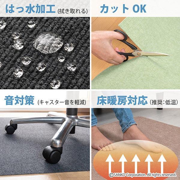 チェアマット デスクカーペット おしゃれ 傷 キズ防止 120×90cm 畳の上 無地 洗える 在宅 日本製 おくだけ吸着 サンコー|sanko-online|13