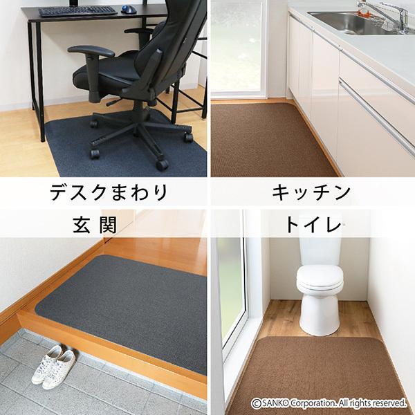 チェアマット デスクカーペット おしゃれ 傷 キズ防止 120×90cm 畳の上 無地 洗える 在宅 日本製 おくだけ吸着 サンコー|sanko-online|16