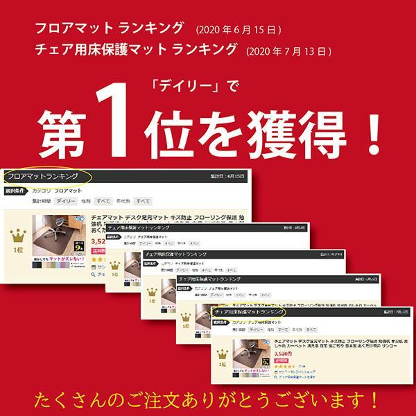 チェアマット デスクカーペット おしゃれ 傷 キズ防止 120×90cm 畳の上 無地 洗える 在宅 日本製 おくだけ吸着 サンコー|sanko-online|17