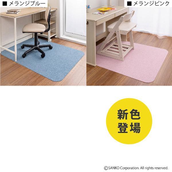 チェアマット デスクカーペット おしゃれ 傷 キズ防止 120×90cm 畳の上 無地 洗える 在宅 日本製 おくだけ吸着 サンコー|sanko-online|05
