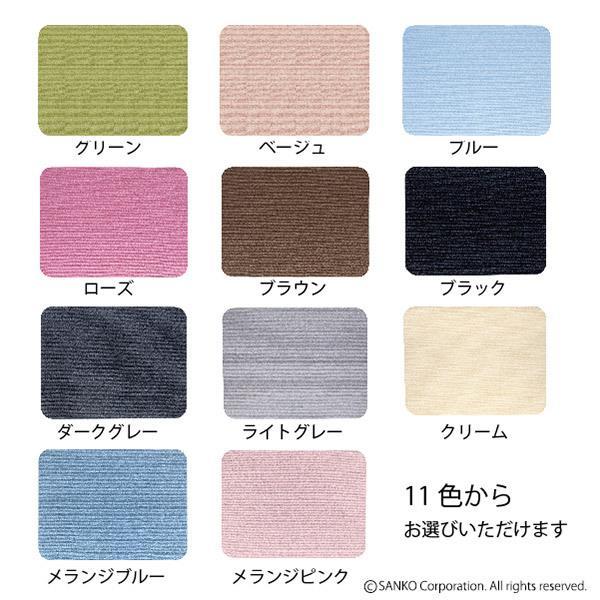 チェアマット デスクカーペット おしゃれ 傷 キズ防止 120×90cm 畳の上 無地 洗える 在宅 日本製 おくだけ吸着 サンコー|sanko-online|06