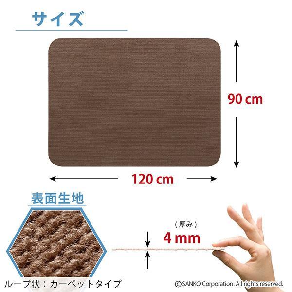 チェアマット デスクカーペット おしゃれ 傷 キズ防止 120×90cm 畳の上 無地 洗える 在宅 日本製 おくだけ吸着 サンコー|sanko-online|07