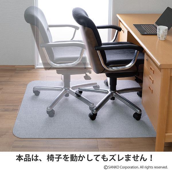 チェアマット デスクカーペット おしゃれ 傷 キズ防止 120×90cm 畳の上 無地 洗える 在宅 日本製 おくだけ吸着 サンコー|sanko-online|09