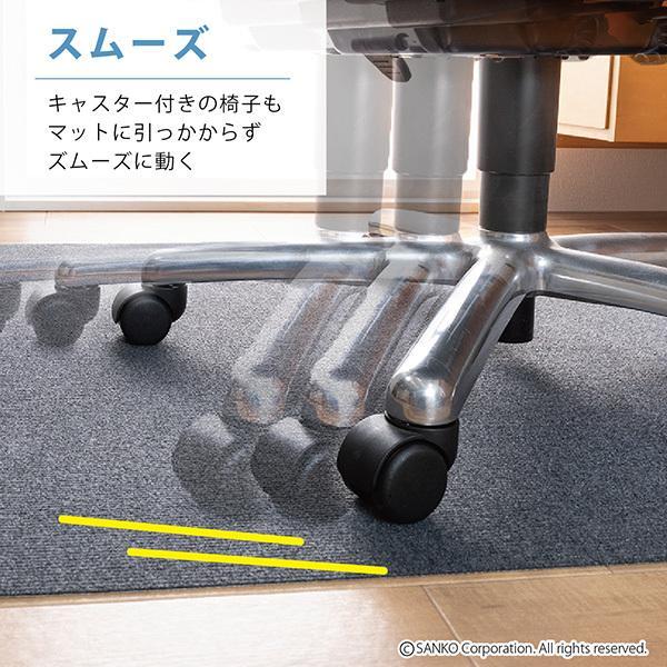 チェアマット デスクカーペット おしゃれ 傷 キズ防止 120×90cm 畳の上 無地 洗える 在宅 日本製 おくだけ吸着 サンコー|sanko-online|10
