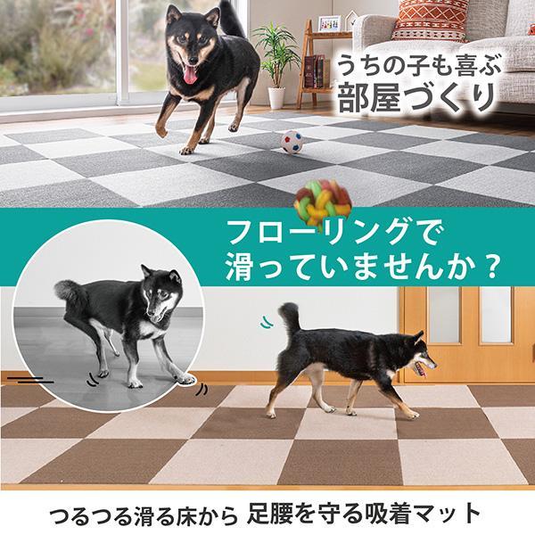 タイルマット カーペット 犬 ペット用 大判 撥水 滑り止め 10枚 45×45cm おくだけ吸着 サンコー ずれない コード|sanko-online|02