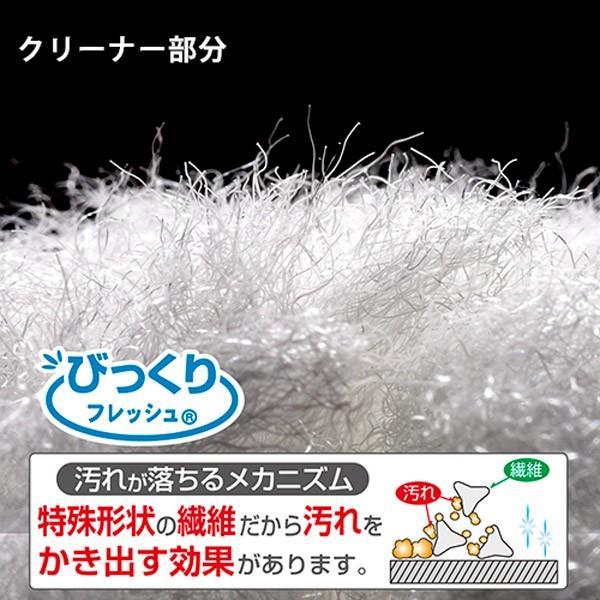 トイレブラシ おしゃれ 人気 清潔 掃除 収納ケース付 傷がつきにくい Pro仕様 サトミツ棒 サンコー やわらか  ホワイト びっくりフレッシュ 日本製 BH-41 sanko-online 07