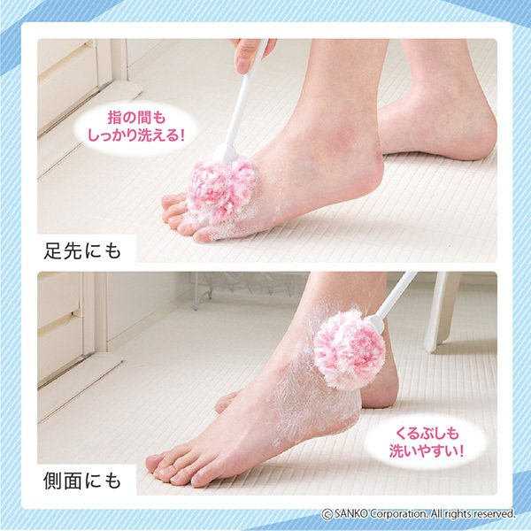 角質ケア ブラシ フット 足裏 柄付き かかと ひび割れ 足元つるつる 日本製 抗菌 ピンク サンコー sanko-online 04