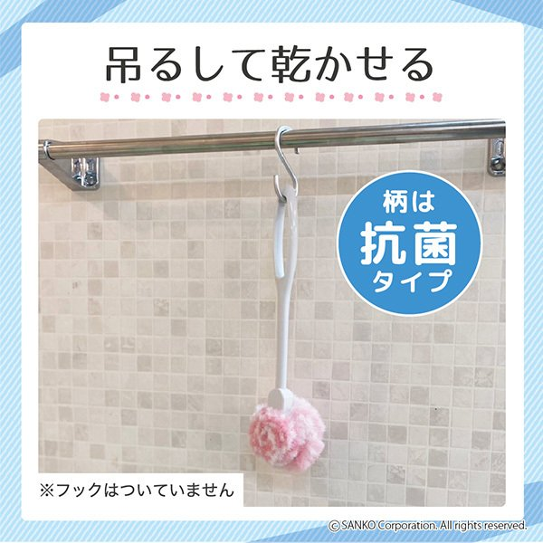 角質ケア ブラシ フット 足裏 柄付き かかと ひび割れ 足元つるつる 日本製 抗菌 ピンク サンコー sanko-online 06