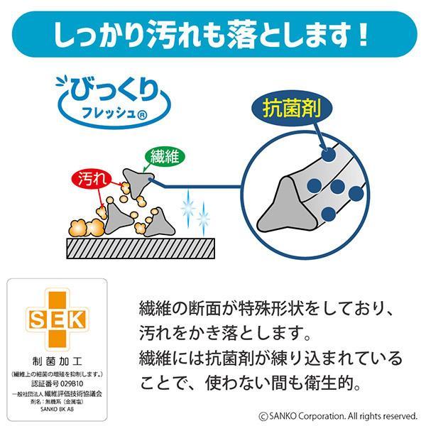 ブラシ 抗菌 洗剤いらず ベビーマグ洗い ボトル洗浄 スポンジ 食器 便利グッズ おすすめ 日本製 びっくりフレッシュ サンコー|sanko-online|05