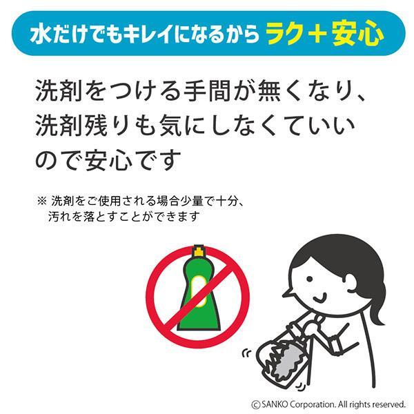 ブラシ 抗菌 洗剤いらず ベビーマグ洗い ボトル洗浄 スポンジ 食器 便利グッズ おすすめ 日本製 びっくりフレッシュ サンコー|sanko-online|07