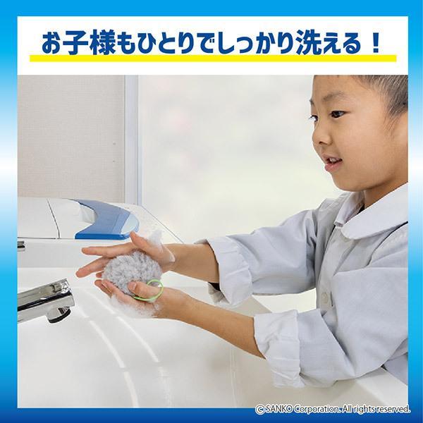 手洗い ブラシ おすすめ 抗菌 おしゃれ 円形 インフルエンザ 風邪対策 子供 日本製 びっくりフレッシュ 帰ったら手洗いボール グレー サンコー sanko-online 05