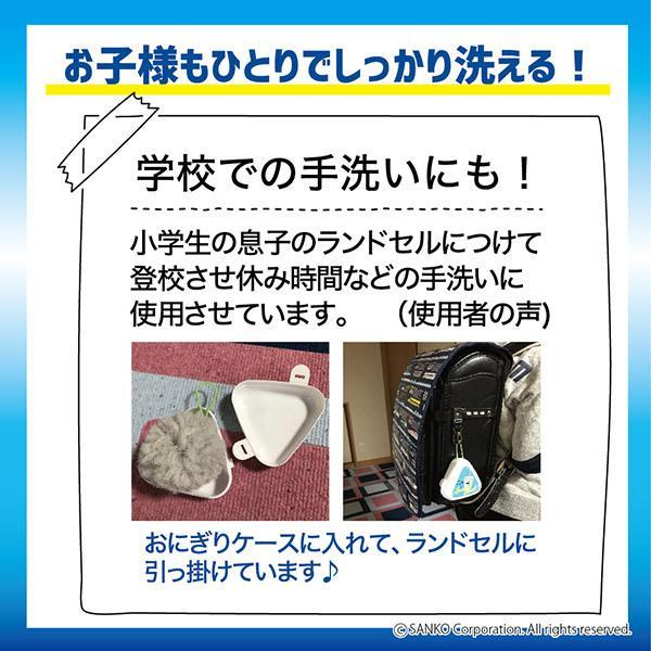 手洗い ブラシ おすすめ 抗菌 おしゃれ 円形 インフルエンザ 風邪対策 子供 日本製 びっくりフレッシュ 帰ったら手洗いボール グレー サンコー sanko-online 06