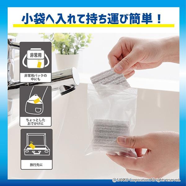 手洗い ブラシ 抗菌 おすすめ 持ち運び おしゃれ 20枚 日本製 インフルエンザ 風邪対策 子供 びっくりフレッシュ グレー サンコー sanko-online 05