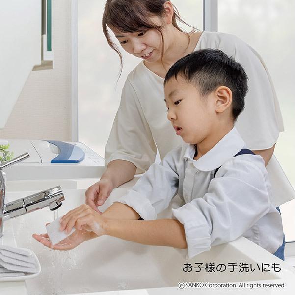 手洗い ブラシ 抗菌 おすすめ 持ち運び おしゃれ 20枚 日本製 インフルエンザ 風邪対策 子供 びっくりフレッシュ グレー サンコー sanko-online 08