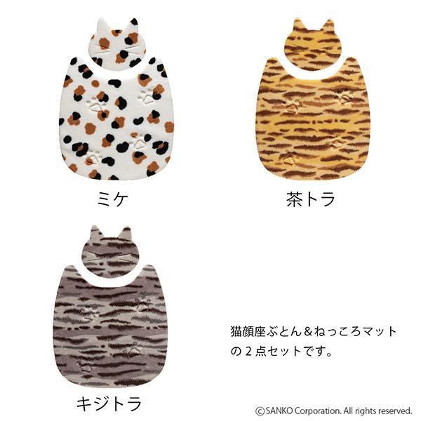 ペットマット 洗える ネコ 滑り止め フローリング 暖かい 猫 ベッド ねっころ くつろぎ 床暖房 アンモニア臭 下敷き おくだけ吸着 サンコー sanko-online 05